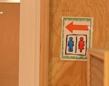 休憩所&トイレ